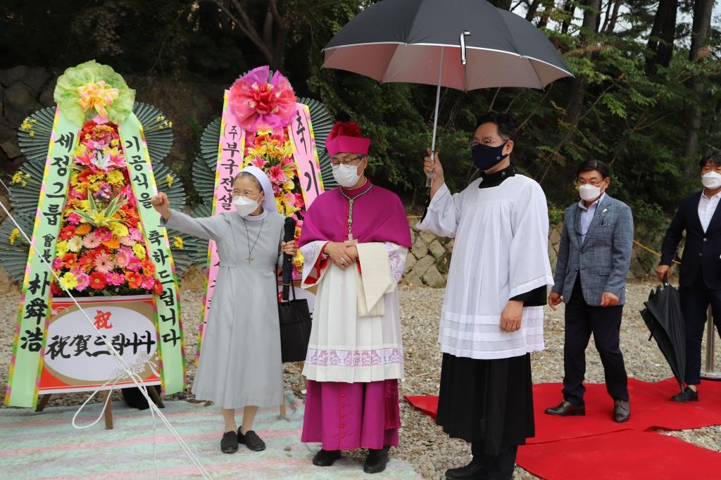 20210910예수성심전교수녀원본원기공식001.jpg