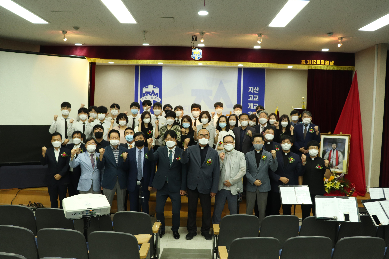 20200921지산고등학교개교30주년기념식024.JPG
