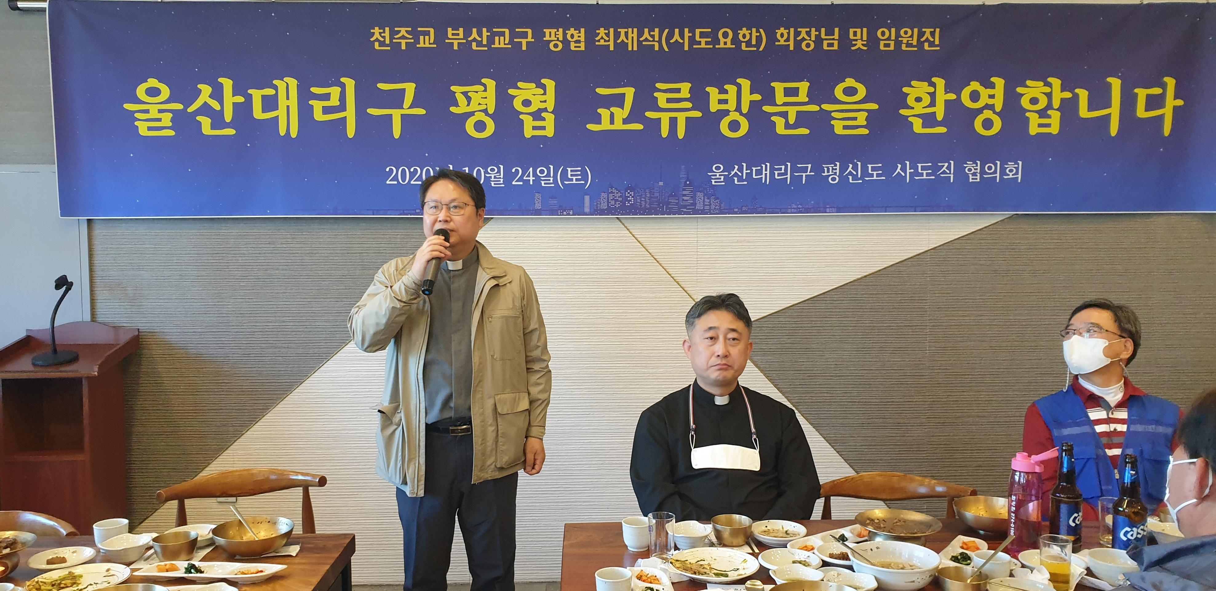 20201024울산대리구평협도보성지순례003.jpg