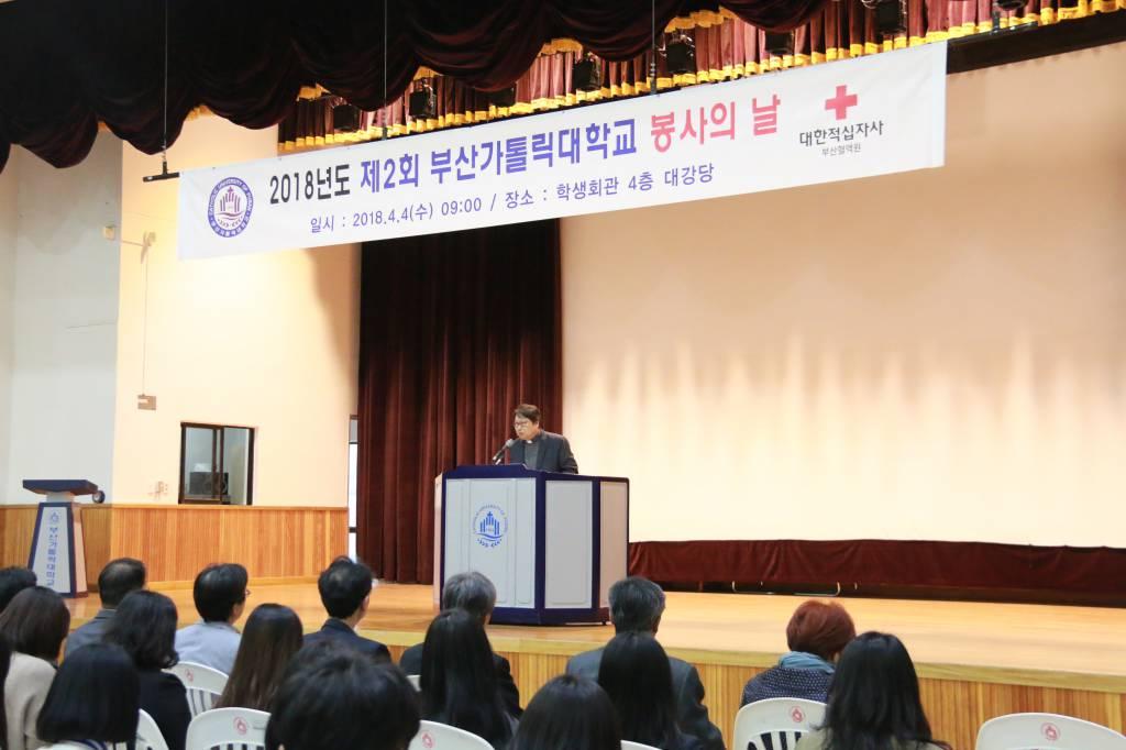 20180404부산가톨릭대학교제2회봉사의날개최006.JPG