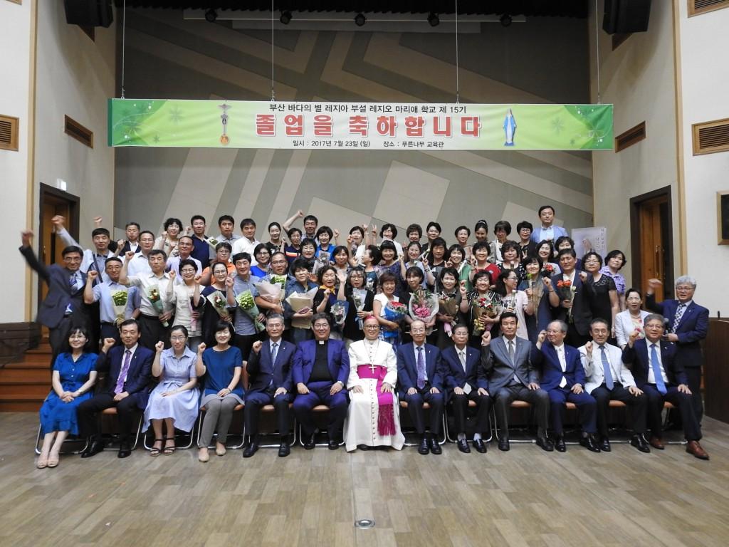 20170723레지오마리애학교제15기졸업미사002.JPG