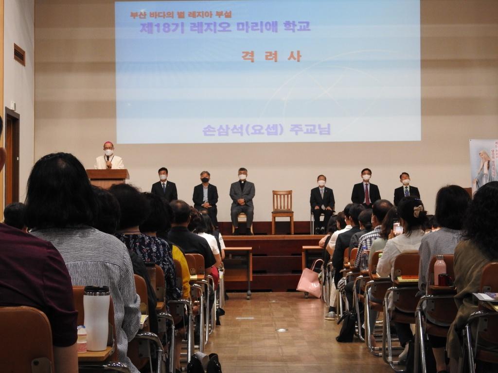 20200621레지오마리애학교18기입학식003.JPG