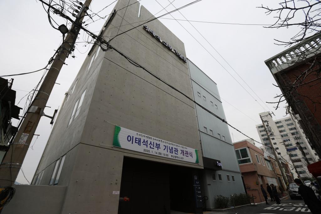 20200114이태석신부기념관개관식004.JPG