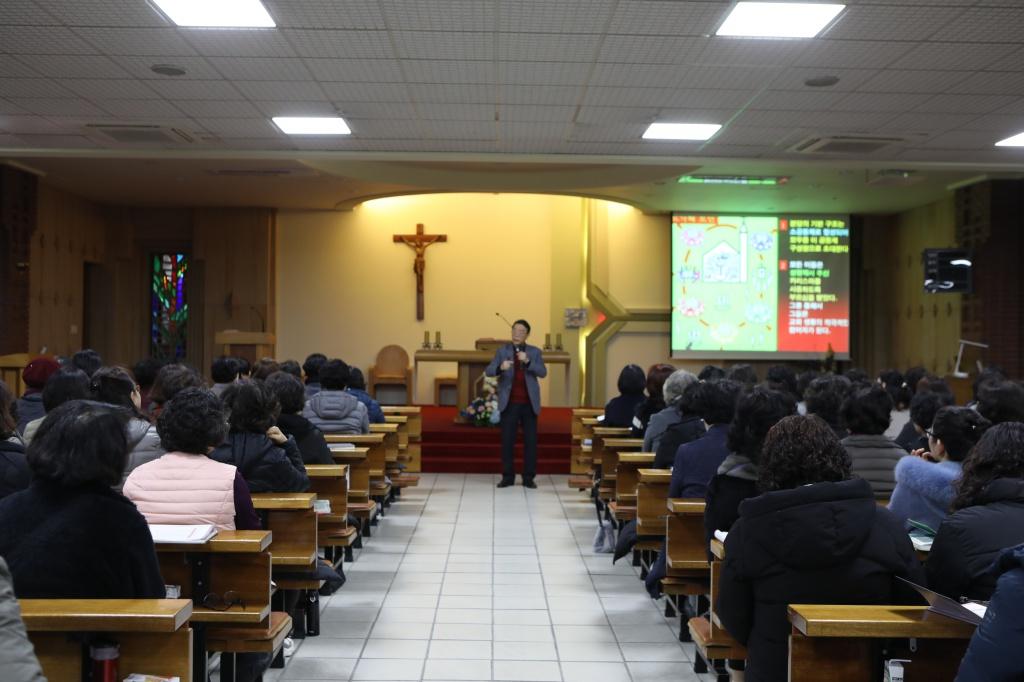 20200120신임소공동체봉사자교육001.JPG