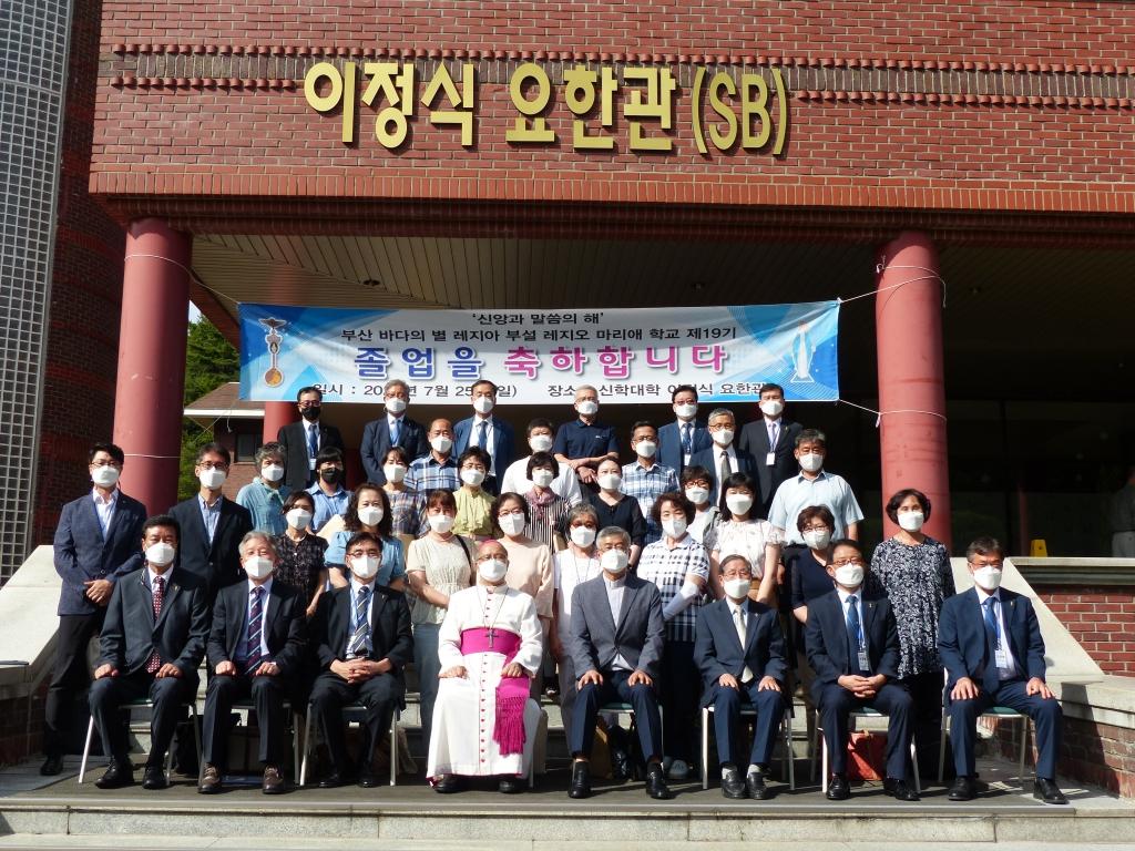 20210725제19기레지오마리애학교졸업식005.JPG