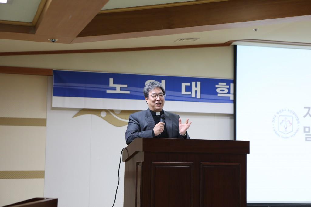 20180116노인대학연합회정기총회003.JPG