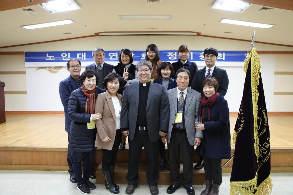 20180116노인대학연합회정기총회023.JPG
