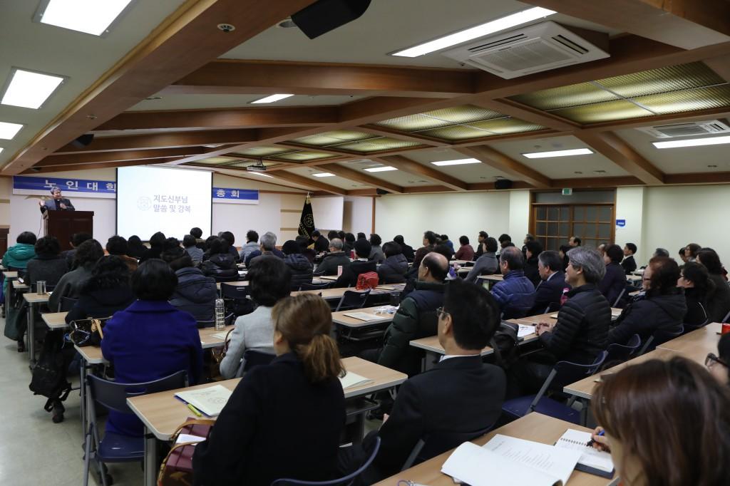 20180116노인대학연합회정기총회001.JPG
