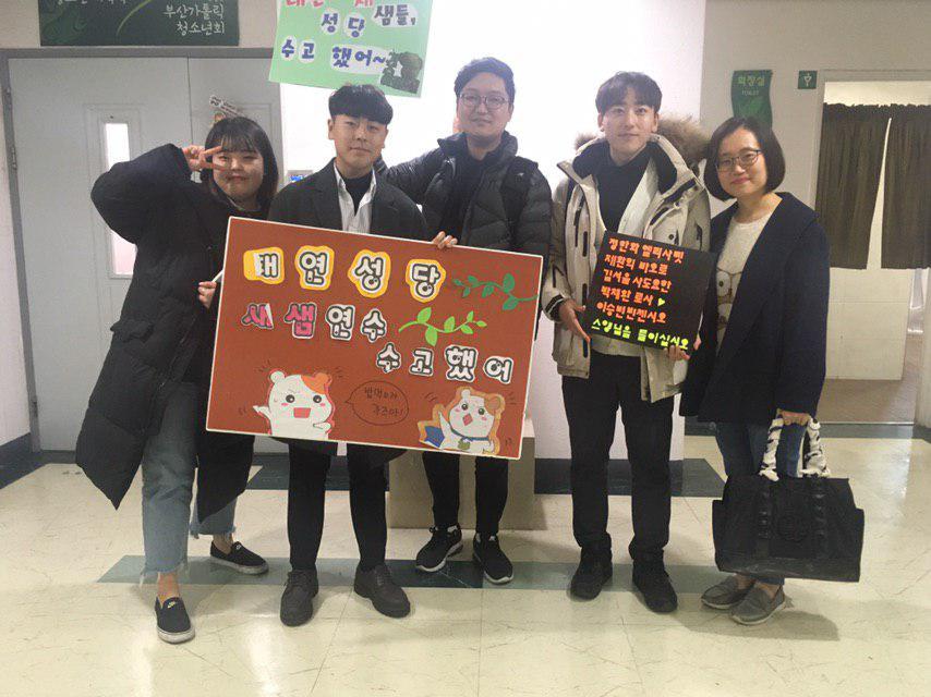photo_2019-02-18_10-40-08.jpg