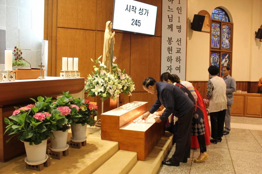 2017년 성모의 밤 행사-염포성당003.JPG