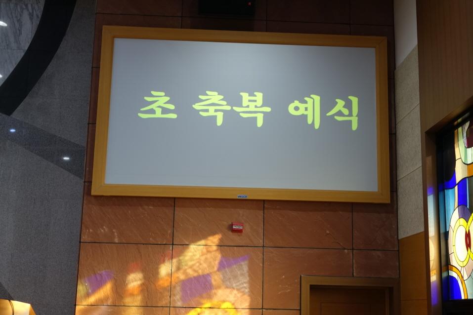 [꾸미기]DSC07299.JPG