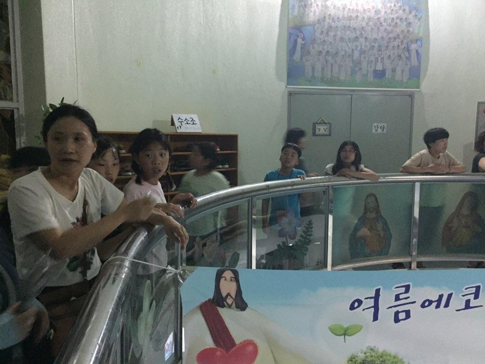 2017 여름신앙학교 복산성당1503455687522s.jpg