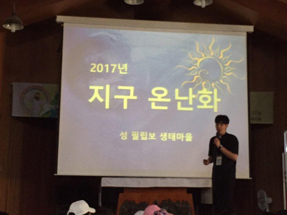 2017 여름신앙학교 복산성당1503455673316s.jpg