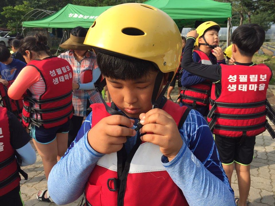 2017 여름신앙학교 복산성당1503455748045s.jpg