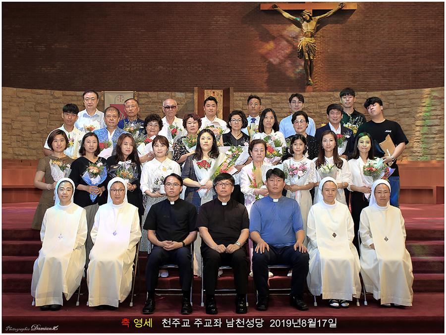 세례사진2-s.jpg