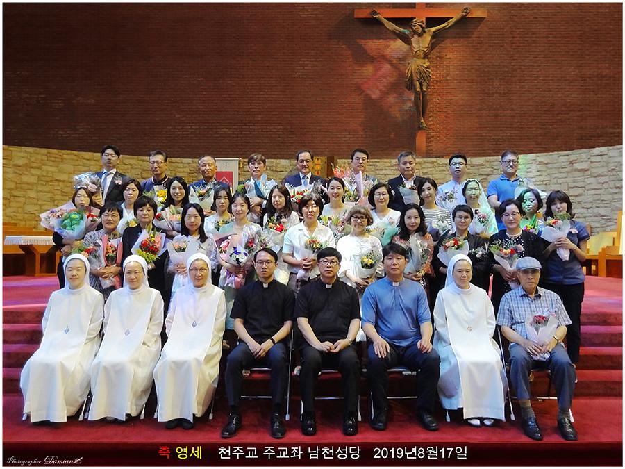 세례사진1-s.jpg