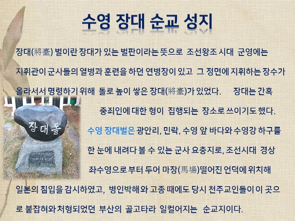성지유래1.jpg