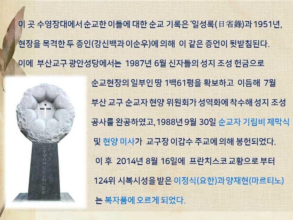 성지유래5.jpg