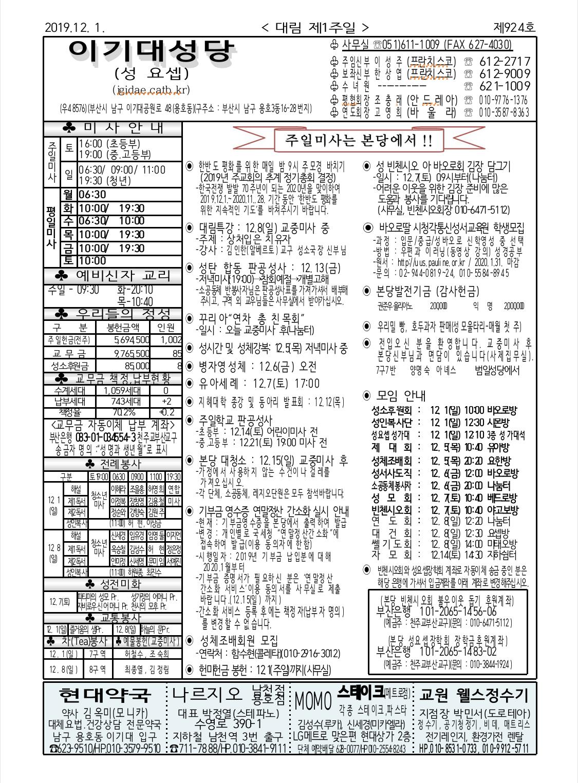 DA3D7AD2-833B-4AE4-ADB8-82F3415FB6AA.jpeg