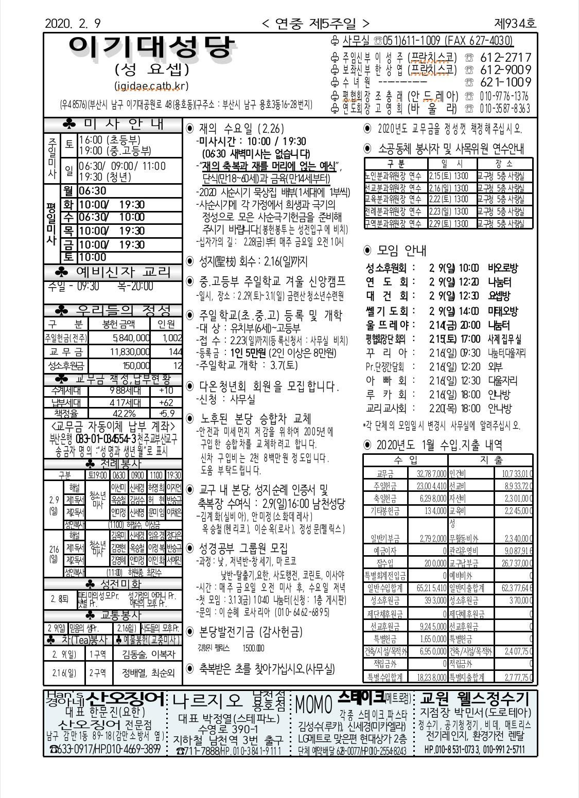CA2B7437-1CB9-4E8E-A325-1024A433EAC4.jpeg