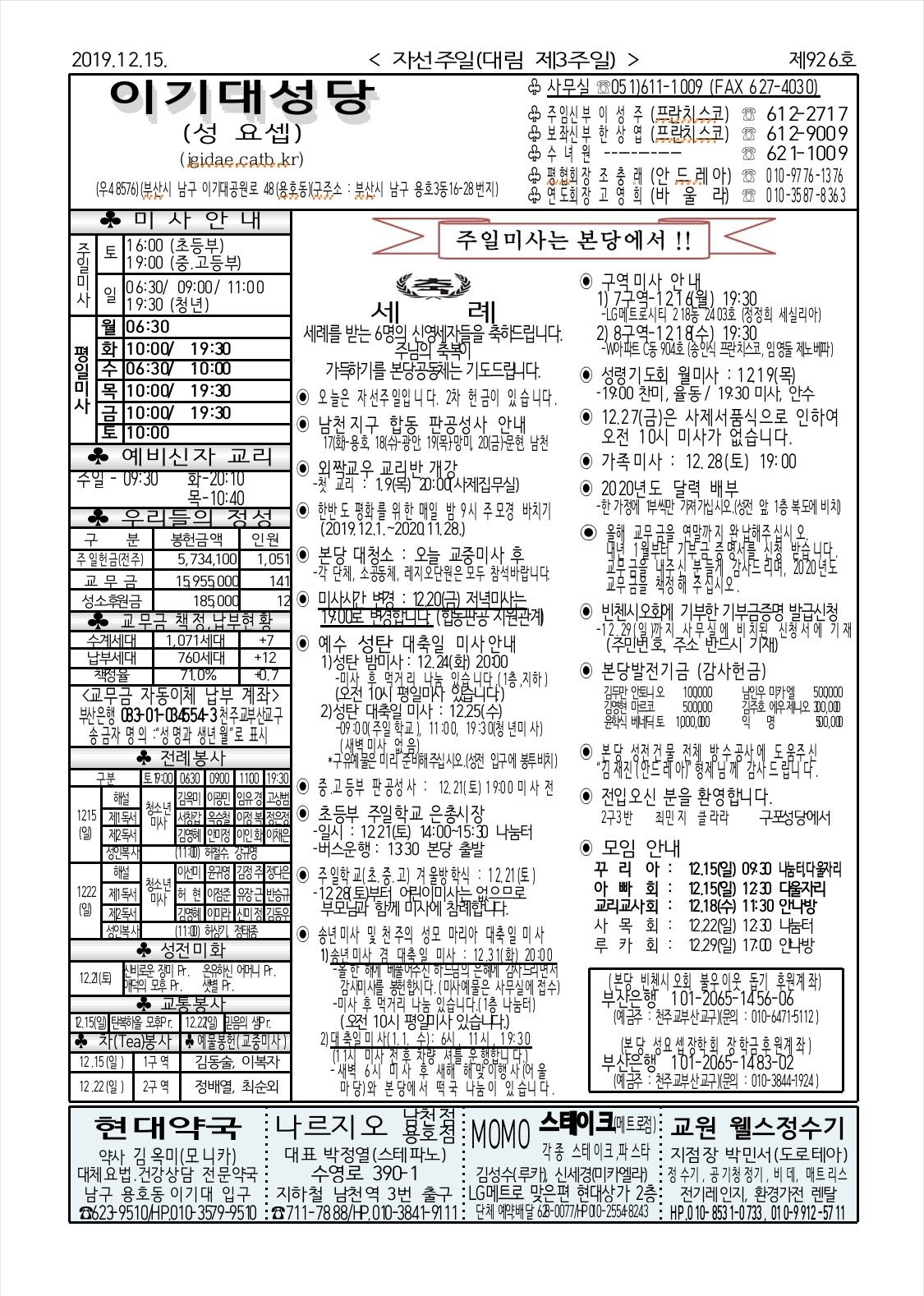 2AD7ADD6-5B16-4750-91F3-720C79C69797.jpeg
