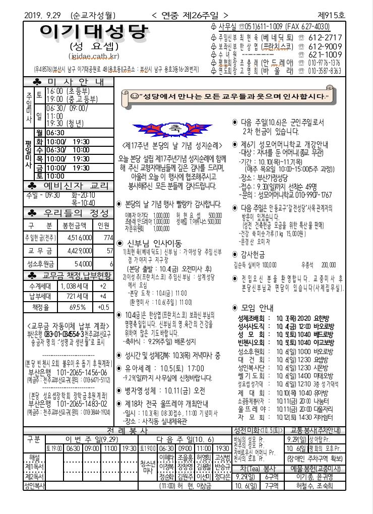 8997E2CC-1BC9-4563-95F6-ED7A3E5EE501.jpeg