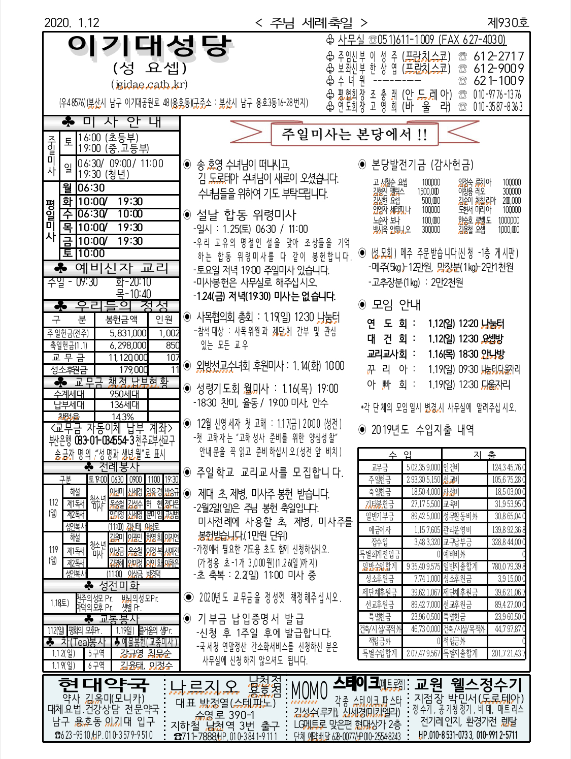 6C934099-5CB2-4C14-BBA2-44327ED7C10C.jpeg