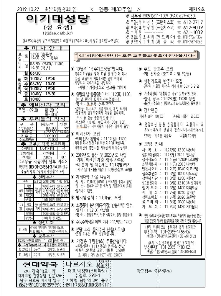 394AC8EE-4203-418C-BC55-F44E15EEBBFA.jpeg