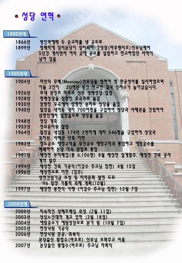 sungdang_yonhuk2_1.jpg