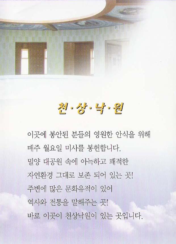 H4_chungsang_po04.jpg