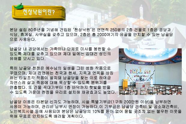 H1_chungsang_sogae3_2.jpg