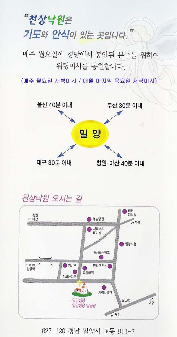 H3_chungsang_po03_1.jpg