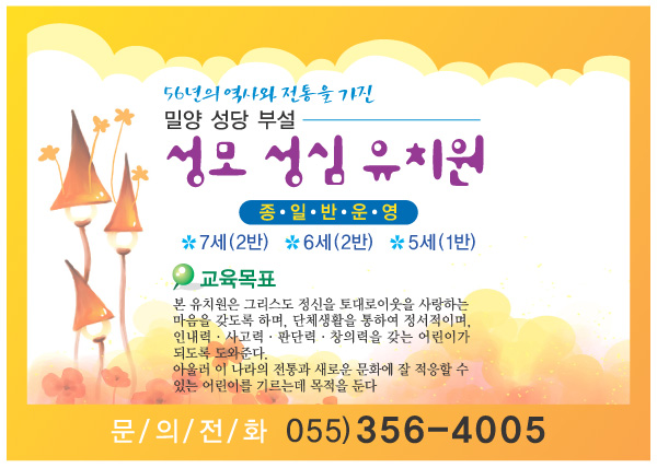 k2_sungmosungsim_m.jpg