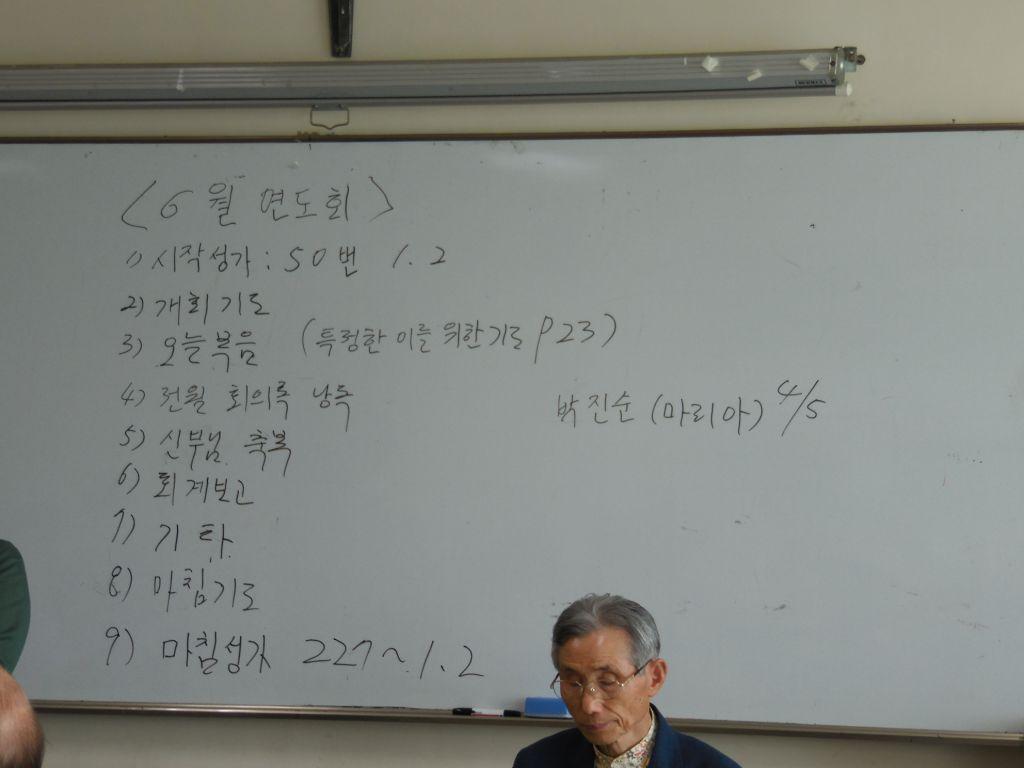 SAM_9319.JPG