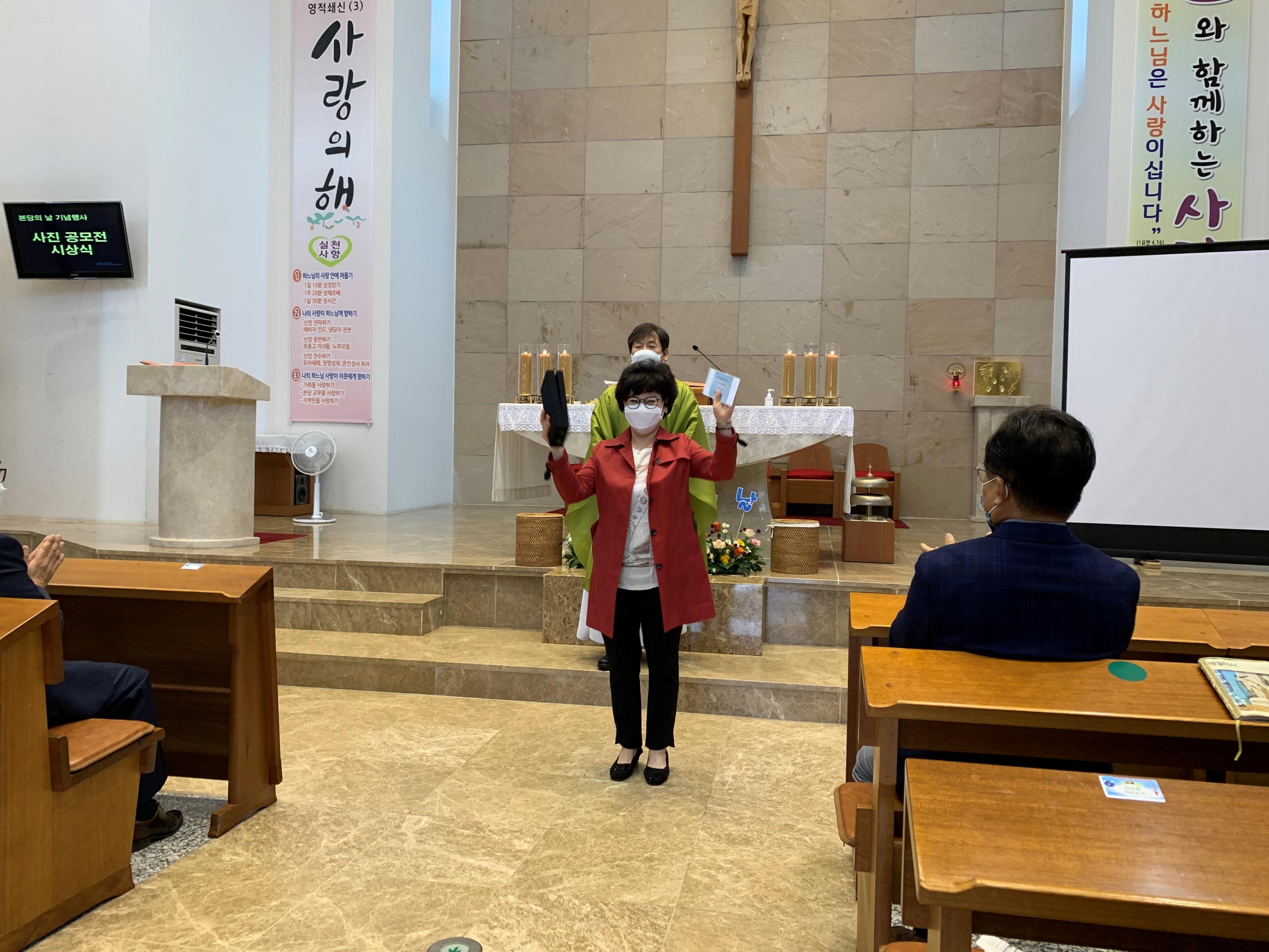 batch_2020-10-11 제11회 본당의 날 (47).jpg