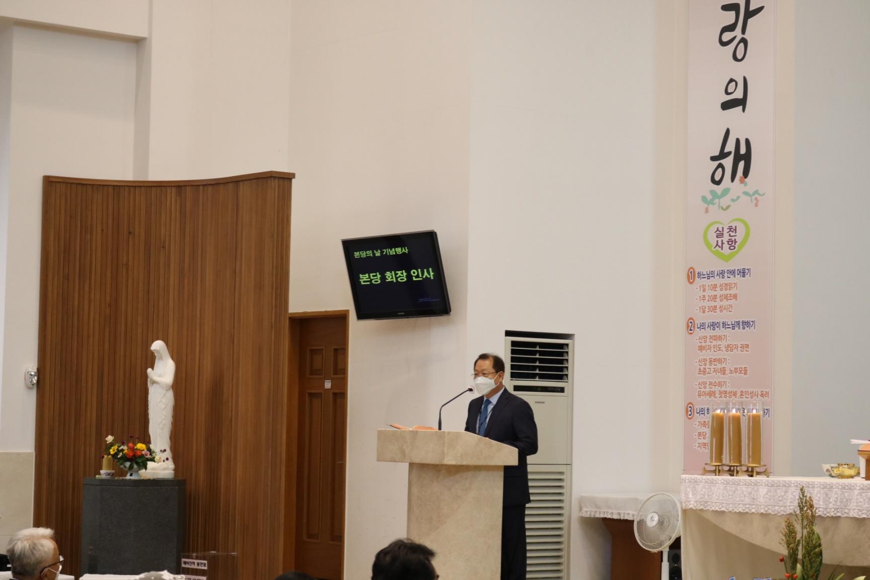 batch_2020-10-11 제11회 본당의 날  (27).JPG