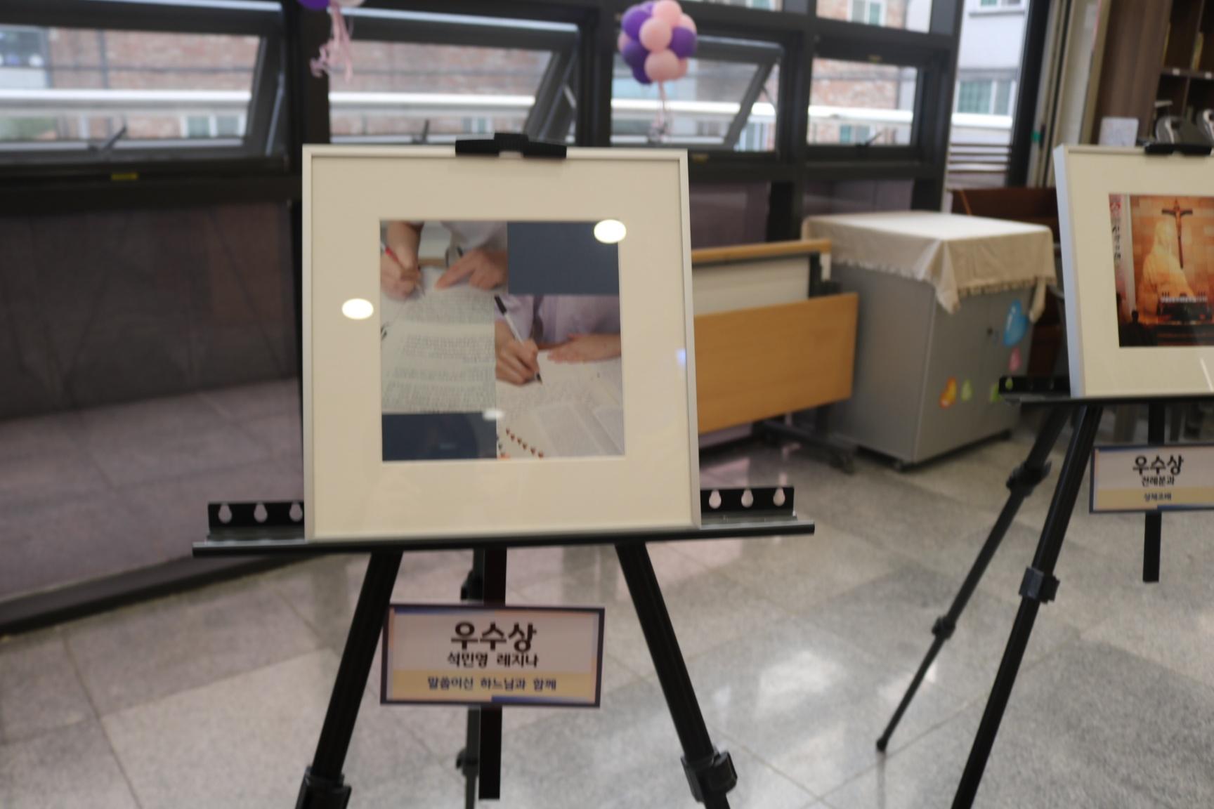 batch_2020-10-11 제11회 본당의 날  (23).JPG