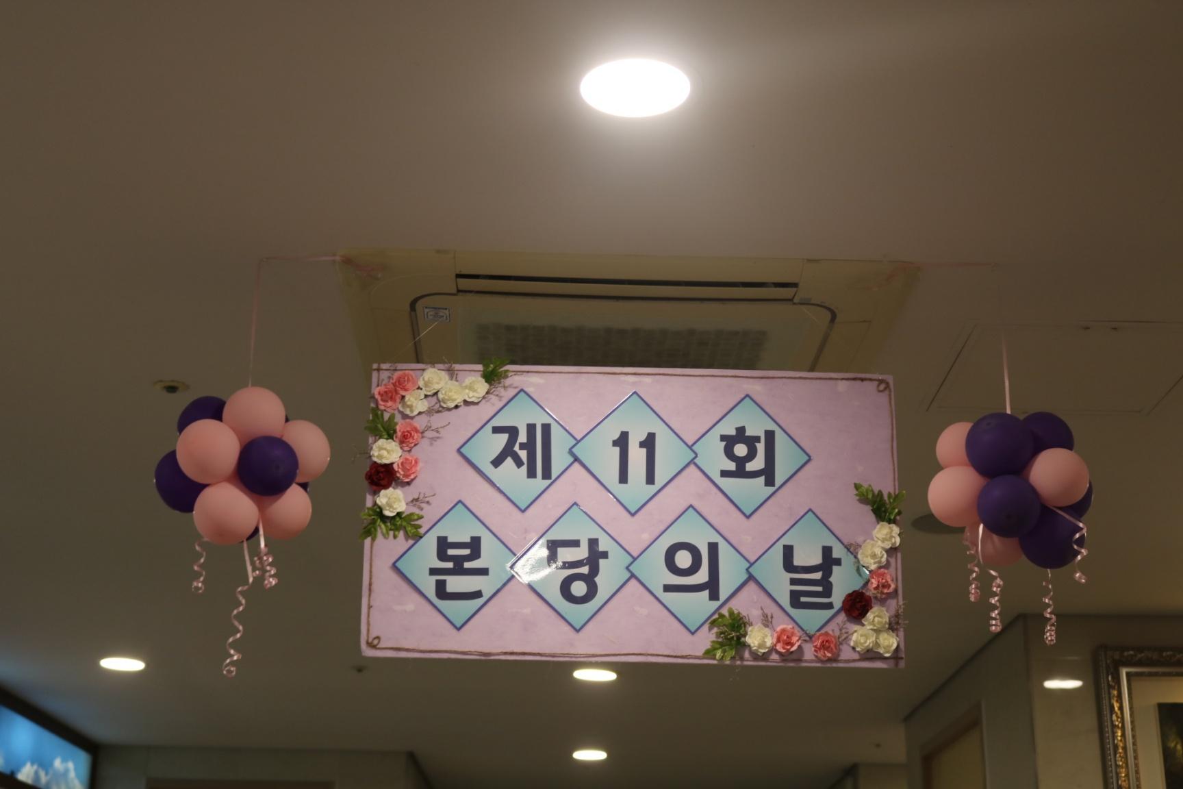 batch_2020-10-11 제11회 본당의 날  (1).JPG