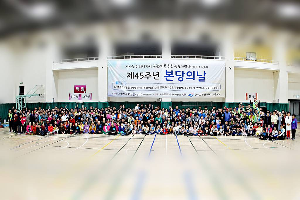 20180513거제동성당본당의날행사009.jpg