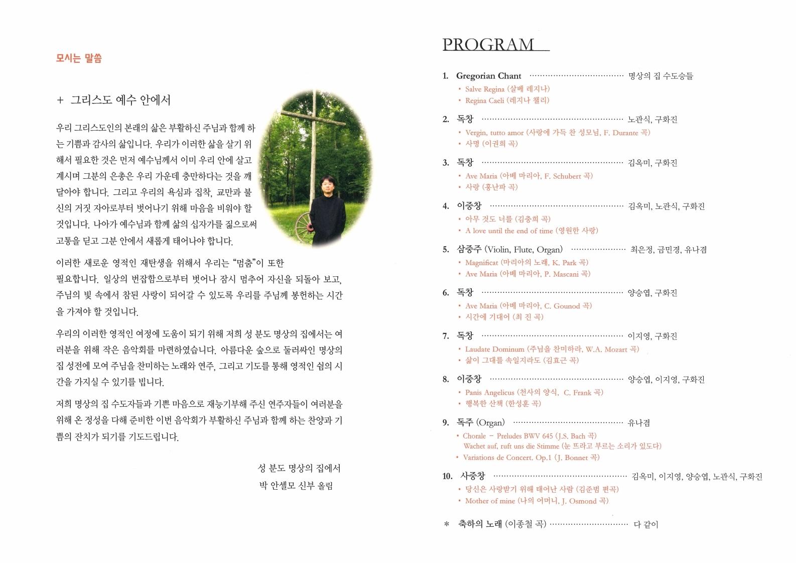 작은음악회2.pdf_page_1.jpg