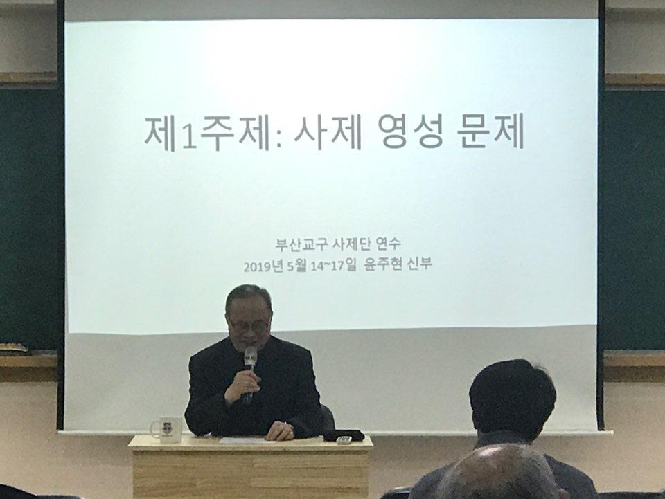 20190507사제피정1차003.jpg