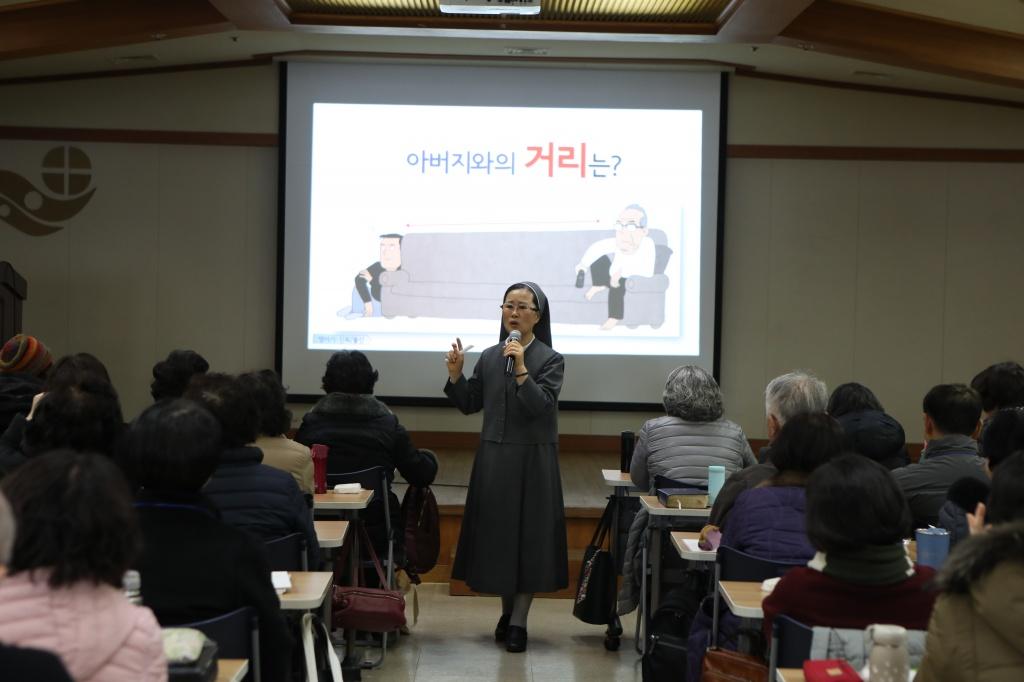 20200217새롭게개편되는은빛여정봉사자교육001.JPG