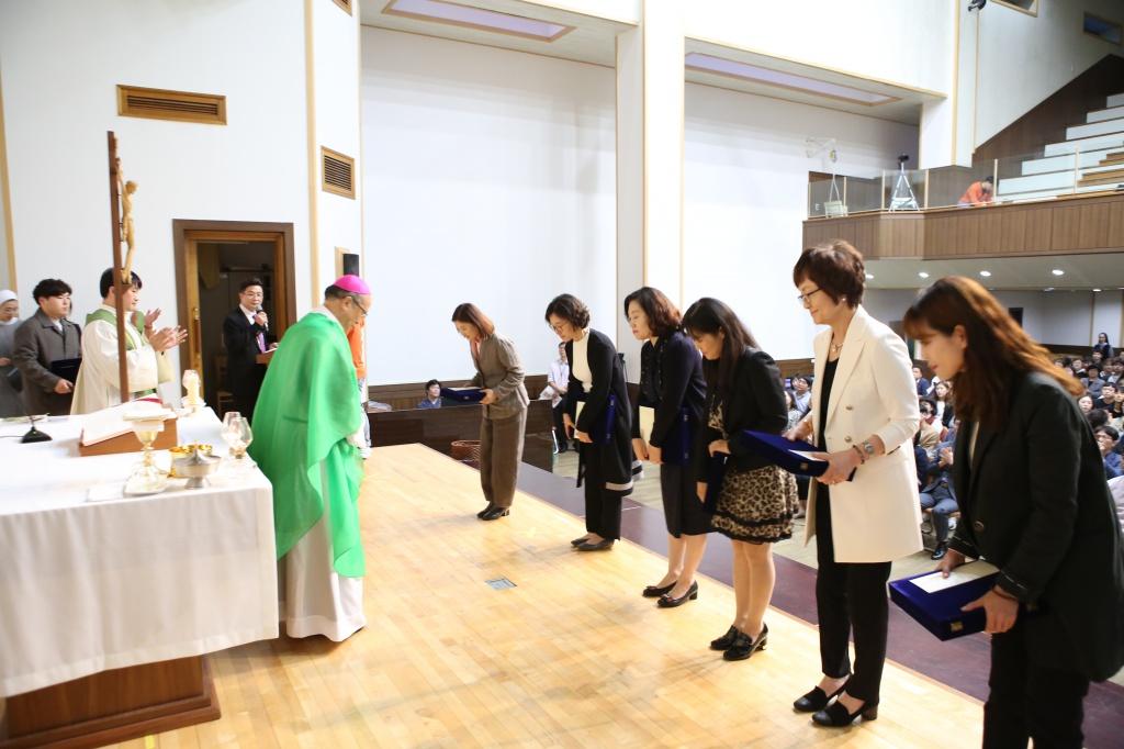 20191020교리교사근속교사시상식및문화행사003.jpg