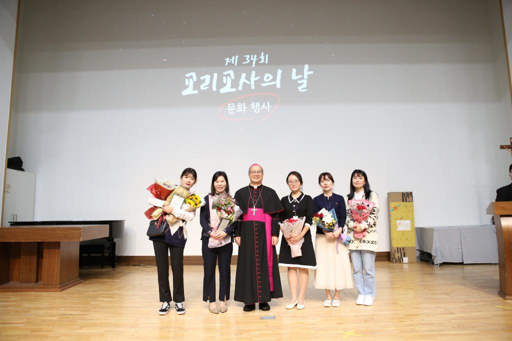 20191020교리교사근속교사시상식및문화행사007.jpg