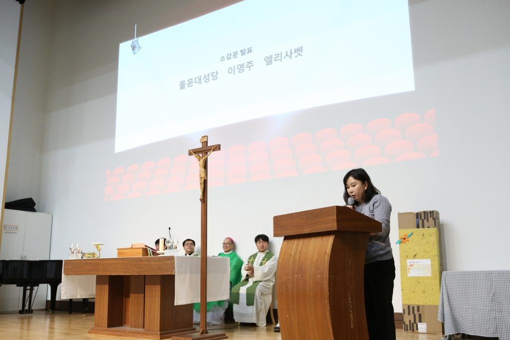 20191020교리교사근속교사시상식및문화행사005.jpg