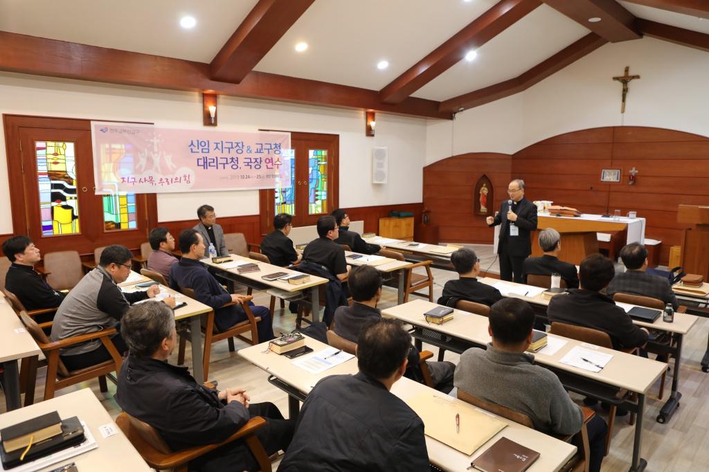 20191024신임지구장및교구청울산대리구청국장연수045.JPG