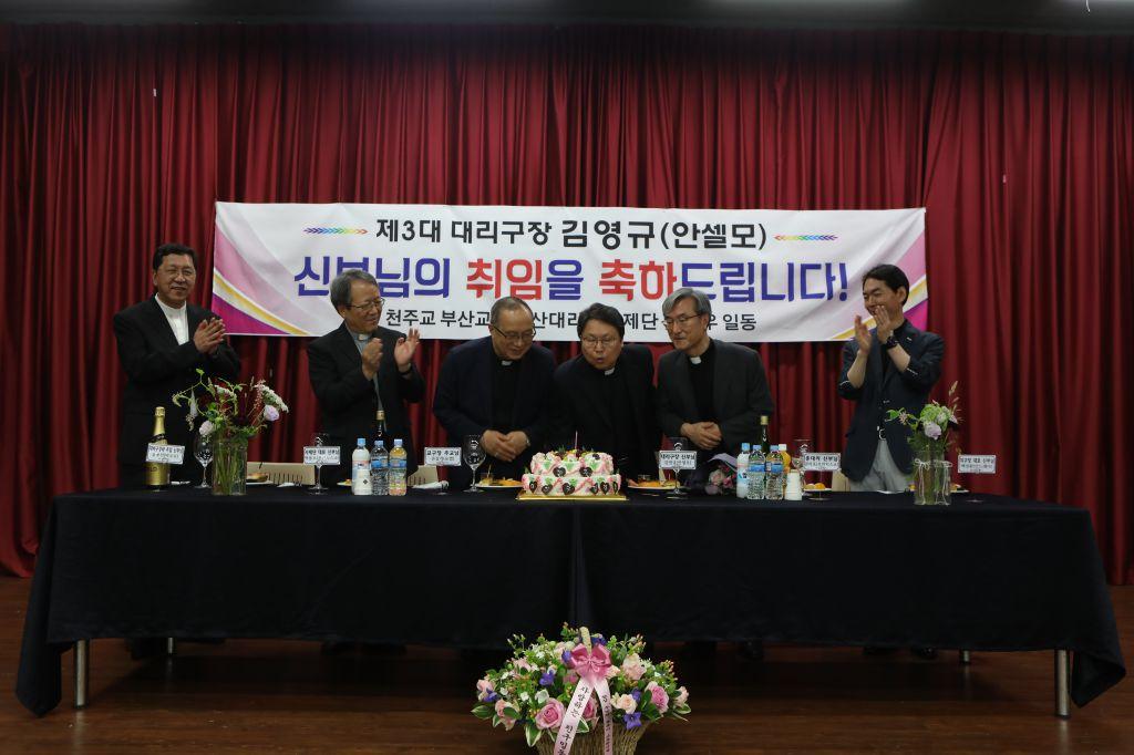 20190621울산대리구장취임미사434.JPG