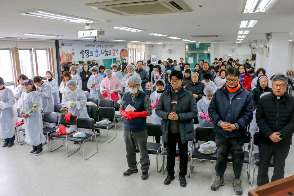 20181201로사리오카리타스김장축제003.jpg