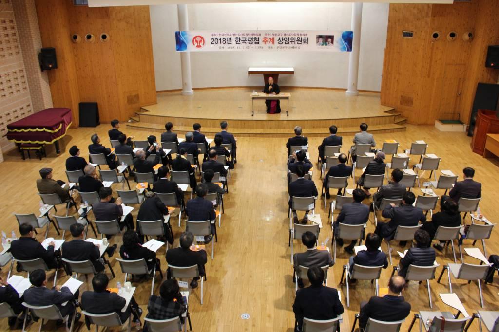 20181102한국평협추계상임위원회004.JPG