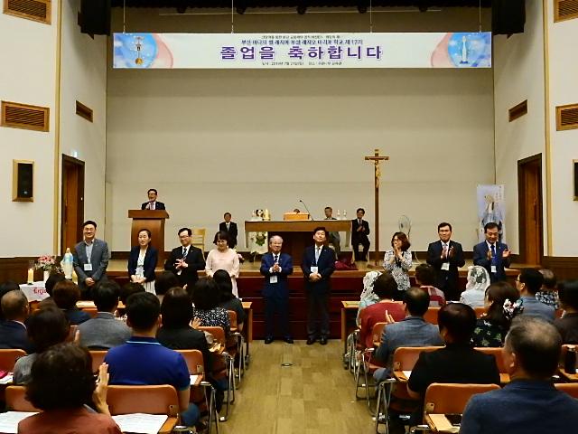 20190721레지오마리애학교수료미사002.JPG